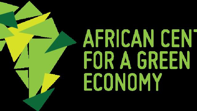 African Centre Logo
